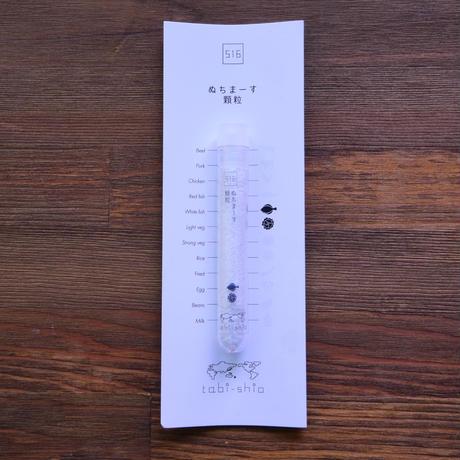 tabishio stick ぬちまーす 顆粒