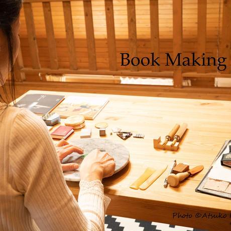 豆本制作部パーソナル Personal Small Book Creating