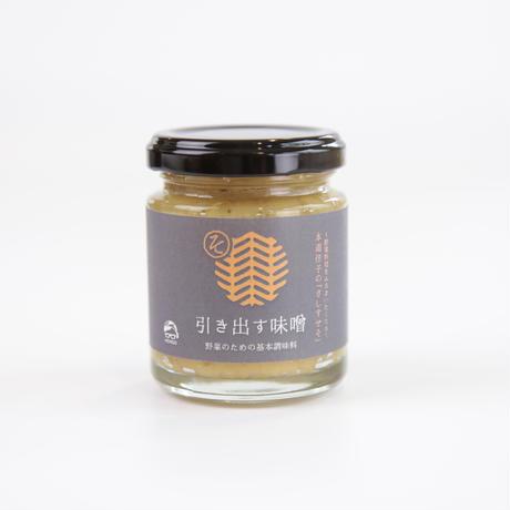 本道佳子のさしすせそ(リボン・手提げ紙袋(+100円)付)