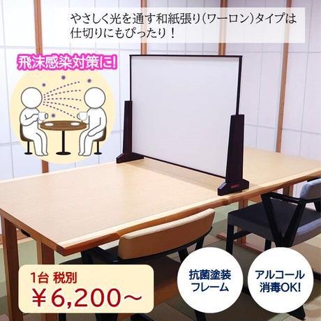 R1-16-09 国産木製 卓上仕切りパーテーション 透明塩化ビニール板(クリア) / フレーム白木色 45×H45(脚短27cm)