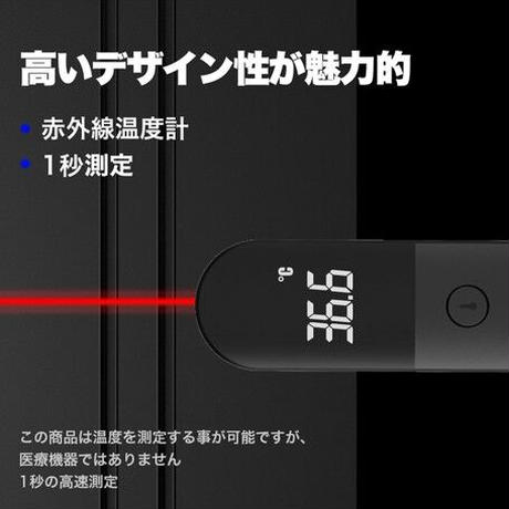 2021年最新モデル KO131 赤外線温度計 非接触式温度計 デジタル 高精度 温度計