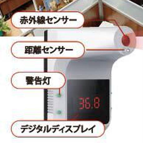 R1-02-01 非接触 サーモメーター 体温計測定器