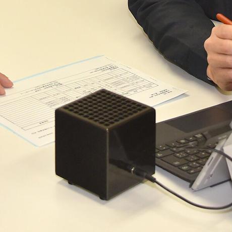 送料無料 卓上のウイルすを撃破! 光触媒空気清浄機 専用 アダプタ USB