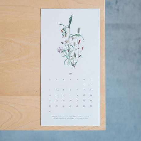 【SALE 40% OFF】2021カレンダー(Ai Poelstra / MINOU BOOKS & CAFE)