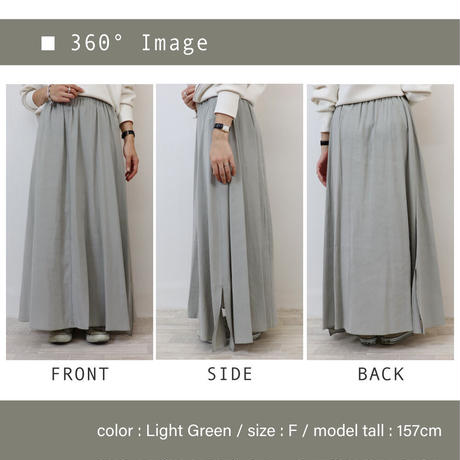 Abientot original item! オリジナルサイドスリットフレアスカート S2030