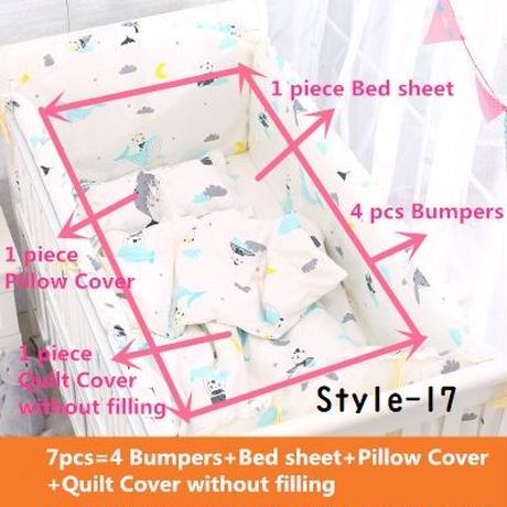 ベビー寝具 7点セット 120×60cm ベビーバンパー ベッドシーツ 枕カバー 布団カバー 子供用 (kk04524)