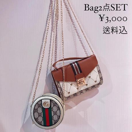 Bag2点SET