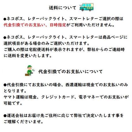 日本未入荷 【PRIMARK プライマーク】エコバッグ ドクロ