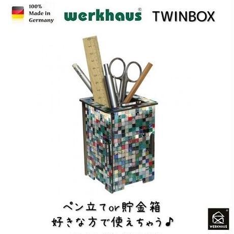 ドイツ WERKHAUS  モザイク柄 ツインボックス☆ペンスタンド/貯金箱