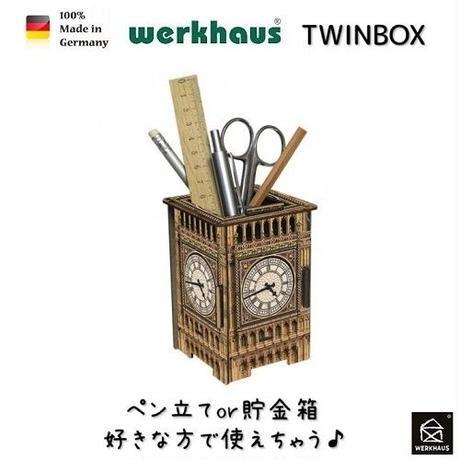 ドイツ WERKHAUS  ビッグベン ツインボックス☆ペンスタンド/貯金箱