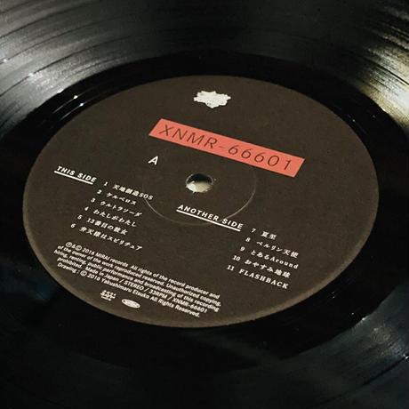 """相対性理論『天声ジングル』アナログレコード 180g 重量盤LP(特典付)/ """"Tensei Jingle"""" 180g Vinyl [12inch Analog]"""