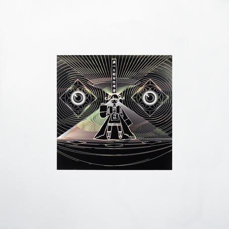 """相対性理論『調べる相対性理論』CD(特典付)/ """"Shiraberu Soutaiseiriron"""" CD"""