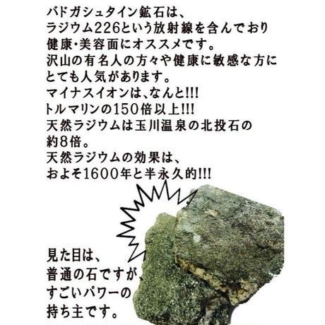 【破格の値段設定!】「低線量のラジウム放射線を放出する」ということでは 世界でもトップクラスの鉱石!マイナスイオンはトルマリンの150倍!オーストリア産「バドガシュタインラジウム鉱石ペンダントTOP」