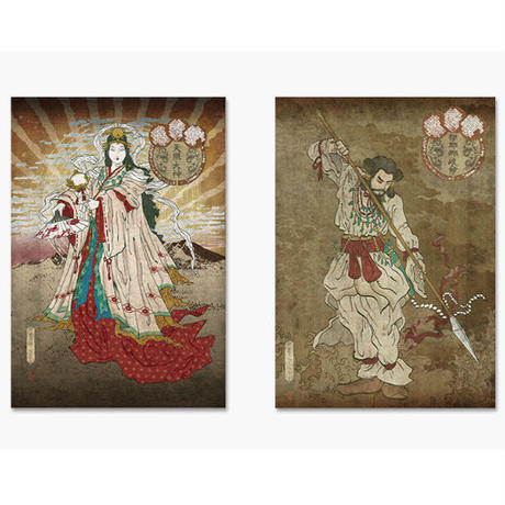 今こそ日本の神々が立ち上がる時…!浄化用、お祝い事、天然石を入れる袋等々…色々使える♪「八百万の神 ポチ袋」(5柄入り)