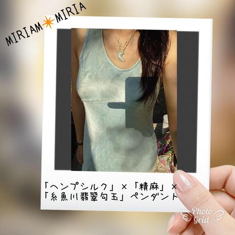 芸術的な陰陽編み…!人気の大麻紐マクラメアーティスト「真由美さん」による勾玉「おお麻紐ぺンダント」作成お申し込みページです