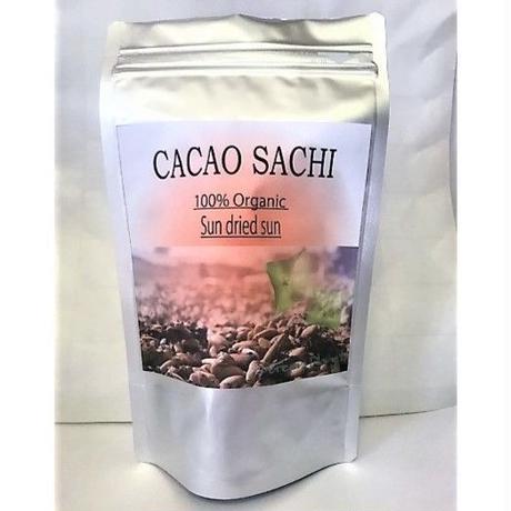 ナチュラル健康美人作りのサポートに!抗酸化物質「カカオポリフェノール」と必須脂肪酸「オメガ369」が一緒に摂れるスーパーフード!無農薬カカオ豆&サチ豆とっても美味しい!「カカオサチパウダー」150g