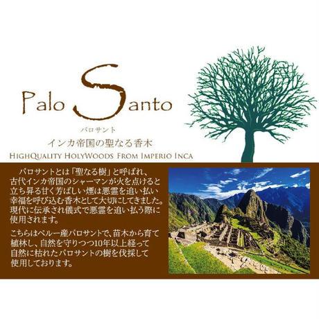 聖なる樹ホーリーツリー!古代インカ帝国の魔除けアイテム…!天然石の浄化にも◎!【パロサントウッドコーンタイプお香】(長さ約4cm×6個入り)