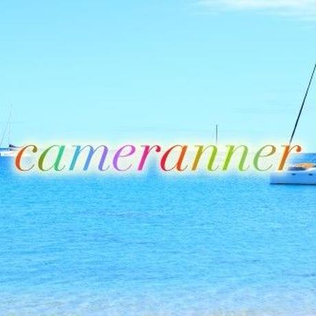 海と空と船の写真