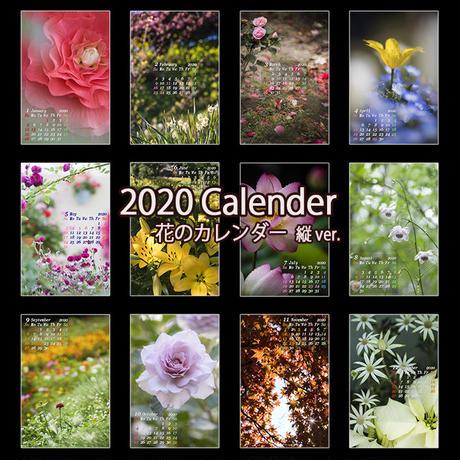 miruhana 2020花のカレンダー 縦ver.(クリックポストお届け)
