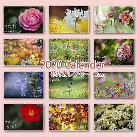 miruhana 2020花のカレンダー 横ver.(クリックポストお届け)