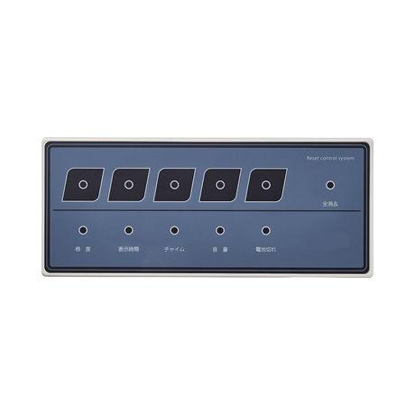 オーダーコールシステム 受信表示機&ナンバー消し機セット(税込)