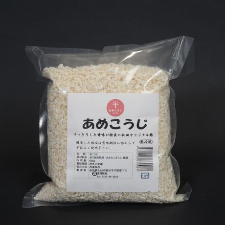 あめこうじ -秋田オリジナル麹・5個セット-
