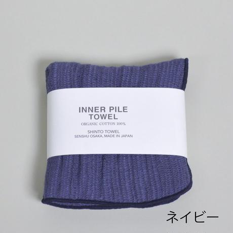 INNER PILE mini