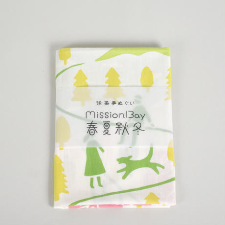 Mission Bay オリジナルてぬぐい 春夏秋冬