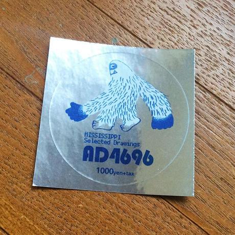 【モノクロ・ドローイング集】AD4696