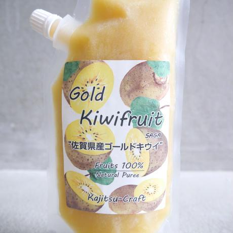 佐賀県産ゴールドキウイピューレ