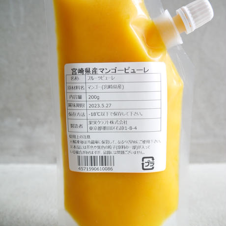 宮崎県産マンゴーピューレ