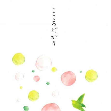 ありがとうございますせんべい【小 瓦】紙箱12枚入り(2枚包×6)