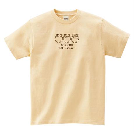 モルモット戦隊 Tシャツ