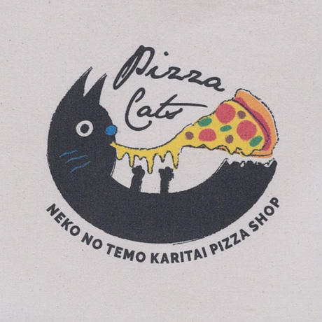 ピザ猫トート バッグ