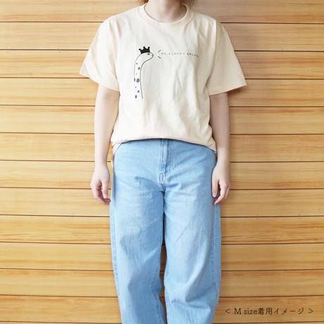 ボク、チンアナゴ Tシャツ