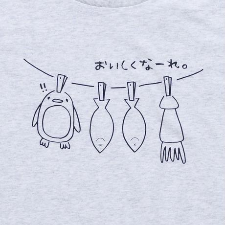 おいしくなーれ Tシャツ