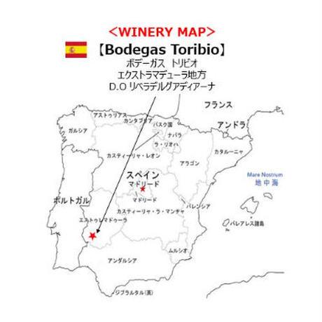 スペイン南西部・エクストラマデューラ地方を感じる 白・赤 お試し2本セット【ボデーガストリビオ】