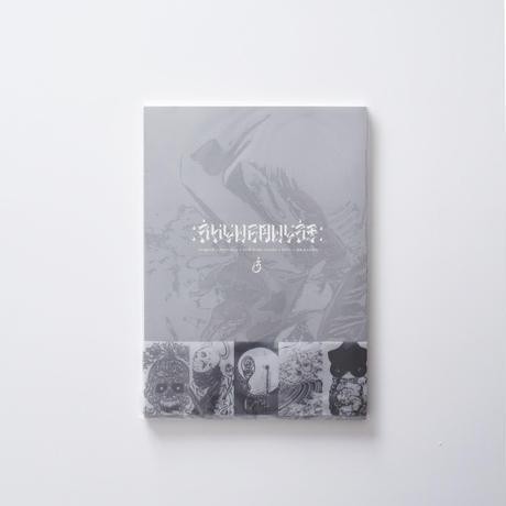 USUGROW / SHINGANIST 1 ARTBOOK