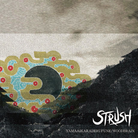 "STRUSH WHEELS x WOODBRAIN ""YAMAAIKARADERUFUNE"" SOFT WHEEL"