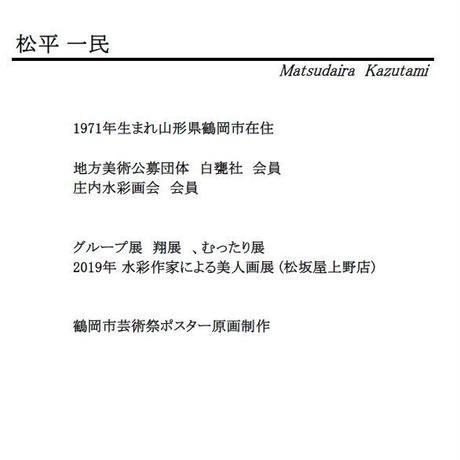 松平一民 「金魚3」     27,0×17,0cm    Matsudaira  Kazutami