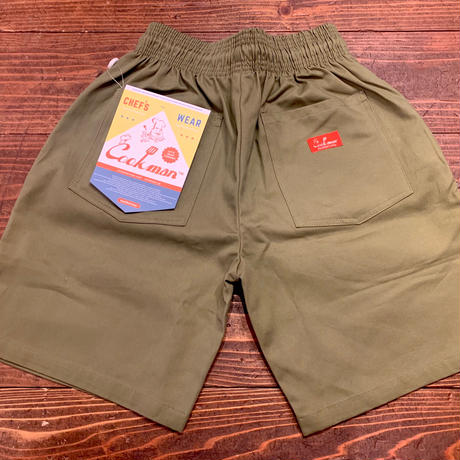 """COOK MAN"" Chef Shorts[Khaki]"