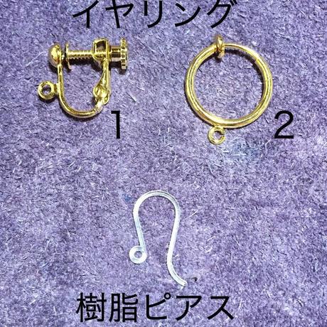 stone ピアス・イヤリング / 白