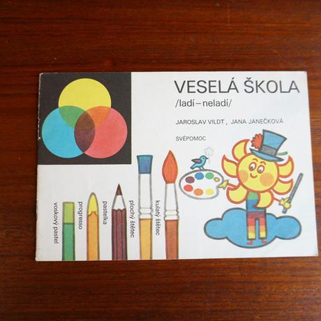 チェコ VESELA SKOLA book-009