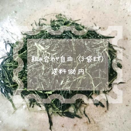 ●組み合わせ自由〈3袋まで〉送料¥180●玉露〈新茶・熟茶〉 [加茂自然農園] made in 京都府