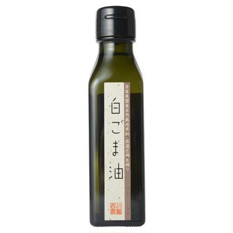 低温圧搾生搾り 白ごま油[西川農藝] made in 鳥取県