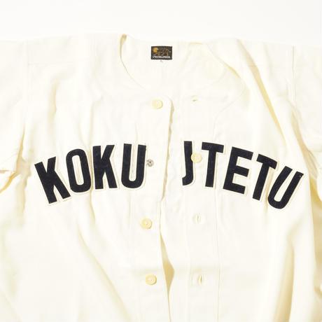 1970's Japanese Railroad Shirts 1