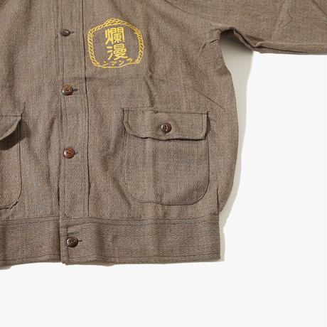 1940's Japanese Uniform Jacket 3
