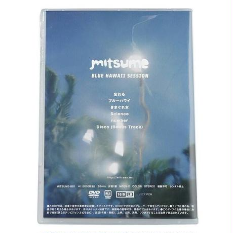 Blue Hawaii Session(DVD)