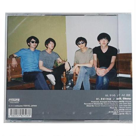 うつろ(CD)