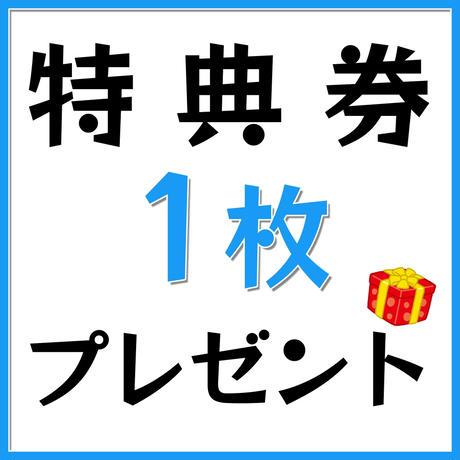 【ROSARIO+CROSS】Yuwa生誕祭記念ランダムブロマイド(全40種、ランダム3枚1セット)
